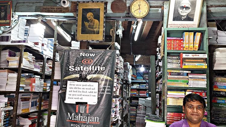 Books in Ahm
